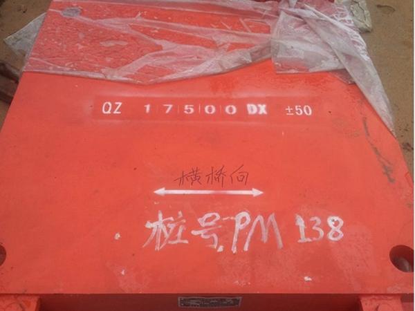 QGZ球型钢55直播网